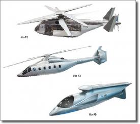 Скорость вертолета — теперь главный козырь в борьбе за звание лучший вертолет в мире.