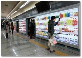 Метро Сеула превратили в гигантский виртуальный супермаркет