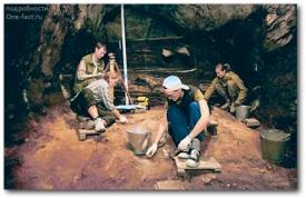 В Денисовой пещере человек начал останавливаться 300 тыс. лет назад.
