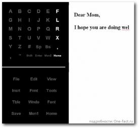 Интерфейс программы набора текста, которая управляется «силой мысли»