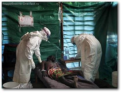 Врачи лечат лихорадку Эбола
