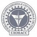 Точность российской навигационной системы ГЛОНАСС может быть любой — и 30 см, и 2 …