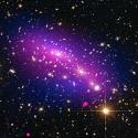 Возможное открытие пятой фундаментальной силы природы